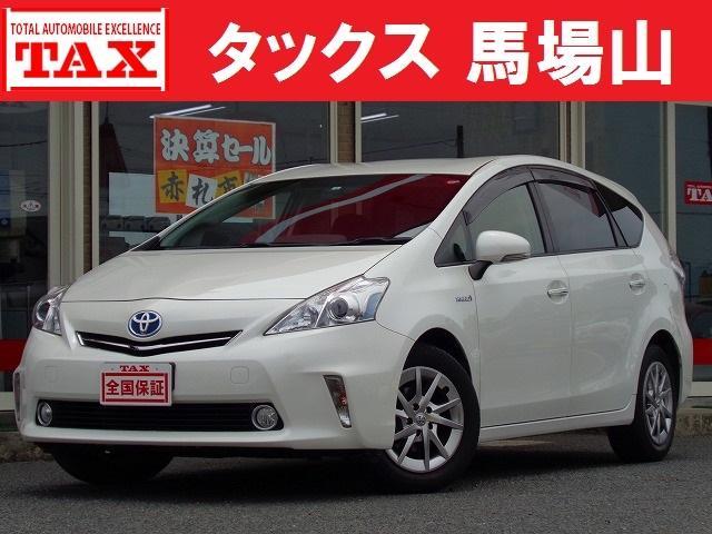 トヨタ Sチューンブラック 純正ナビ/Bカメラ 禁煙車 全国保証