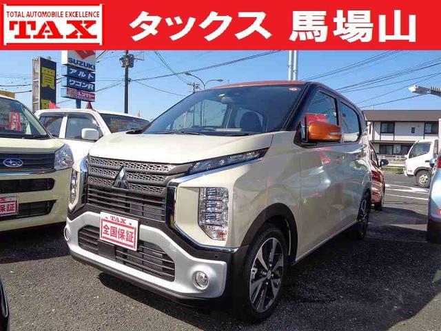 三菱 T e-Assist 届け出済み未使用車 全国保証
