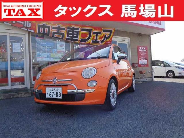 アランチャ 300台限定車 日本限定色(1枚目)