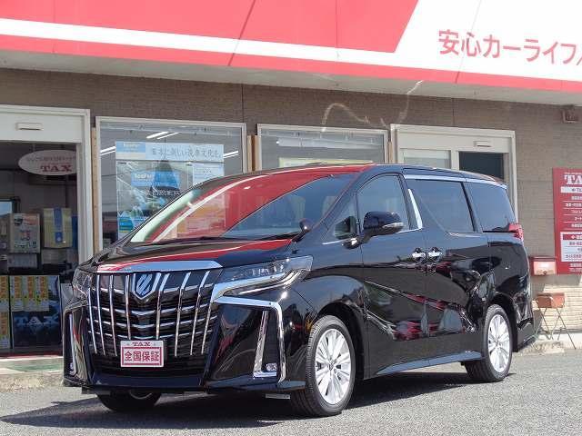 トヨタ 2.5S ツインムーンルーフ 両側パワースライドドア バックドアイージークローザー 登録済み未使用車