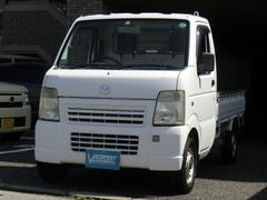 スクラムトラック