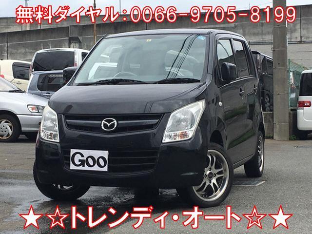 マツダ XG キーレス タイヤ4本新品