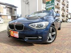 BMW120i スポーツ HIDライト スマートキー 1年保証付き