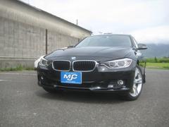 BMW320i HDDナビ バックカメラ HIDライト