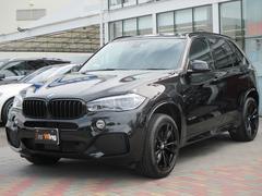 BMW X5ブラックアウト 限定車 セレクトP harmankardon