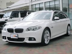 BMW535iツーリング Mスポーツ パノラマルーフ 黒革シート