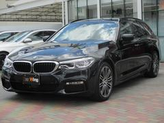 BMW540i xDriveツーリングMスポーツ イノベーションP