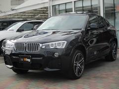 BMW X4xDrive 28i Mスポーツ セレクトP アスリートP