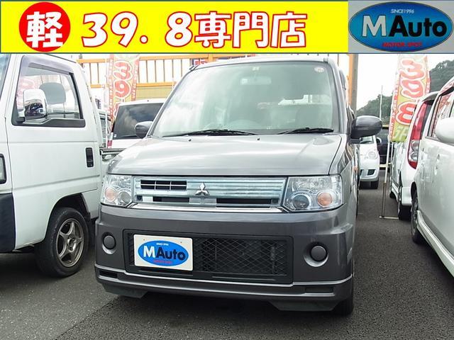 三菱 M キーレス CDデッキ ベンチシート
