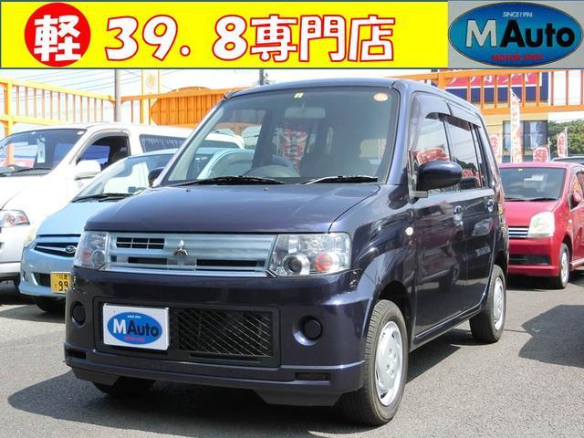 三菱 M オートマ キーレス CD 電動格納ミラー