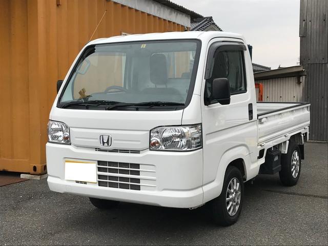 「ホンダ」「アクティトラック」「トラック」「福岡県」の中古車
