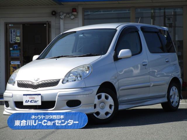 トヨタ X HIDセレクション 1年保証付 HIDライト エアロ