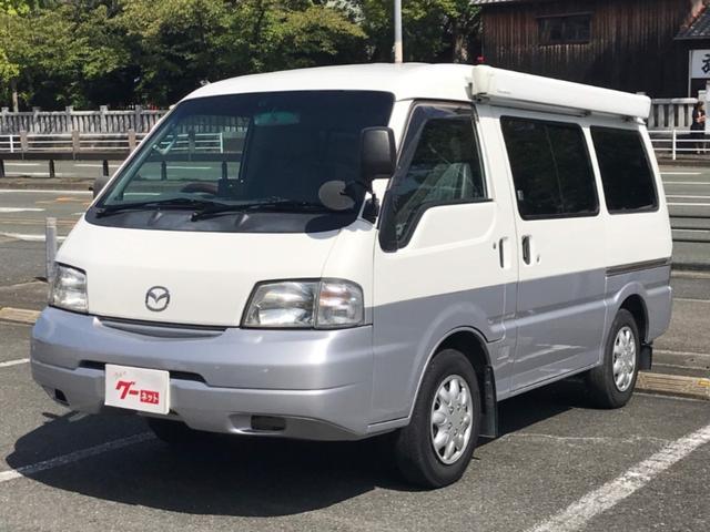 「マツダ」「ボンゴバン」「その他」「福岡県」の中古車
