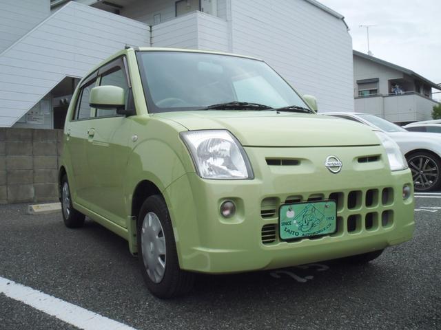 日産 ピノ S 取説・整備手帳 ナビ・テレビ ETC