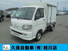 ハイゼットトラック冷蔵冷凍車ー5℃ ETC スライドドア付