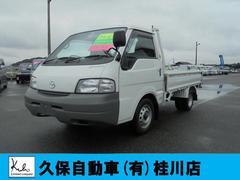 ボンゴトラックワイドローDX  リヤWタイヤ PSPW 5速 エアB付