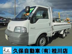 ボンゴトラックDXロング1t  Wタイヤ AT車 3方開