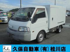 バネットトラック冷蔵冷凍車 −5℃ スライドドア付 AT車