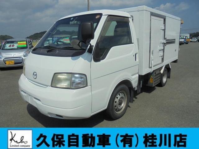 マツダ 冷蔵冷凍車ー5℃ スラライドドア付 ETC Wタイヤ