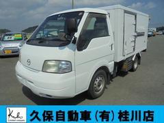 ボンゴトラック冷蔵冷凍車ー5℃ スラライドドア付 ETC Wタイヤ