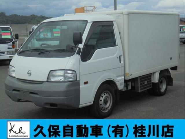 日産 バネットトラック 冷蔵冷凍車ー25℃ ワンオーナー車 Bモニター