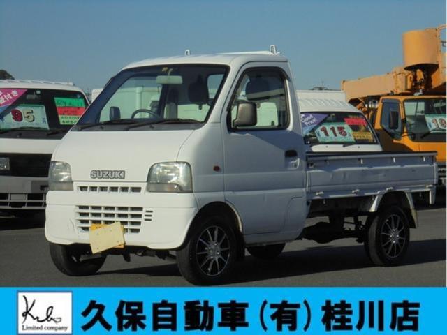 「スズキ」「キャリイトラック」「トラック」「福岡県」の中古車