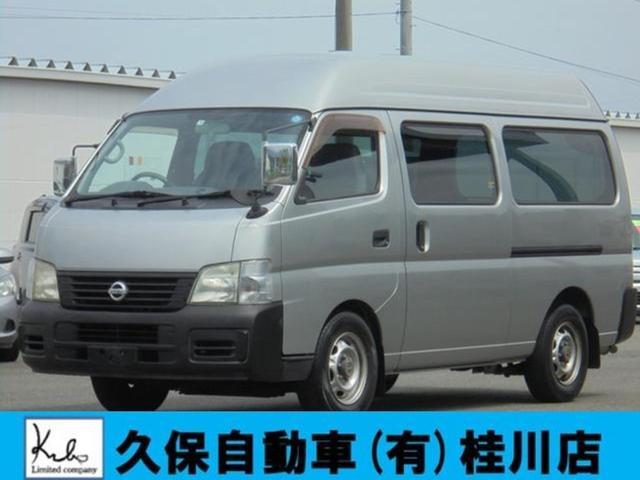 日産 SロングDX ナビ地デジTV ハイルーフ ディーゼルTB ETC 6人乗り キーレス