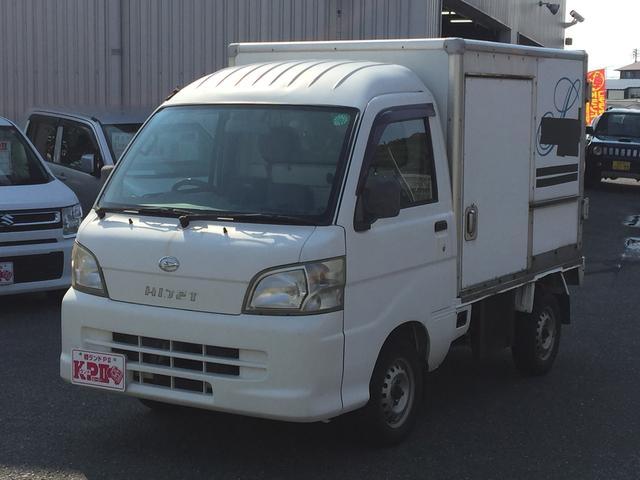 ダイハツ ハイゼットトラック エアコン・パワステ スペシャル 冷蔵冷凍車/オートマ/ナビ付き/類別型式なし
