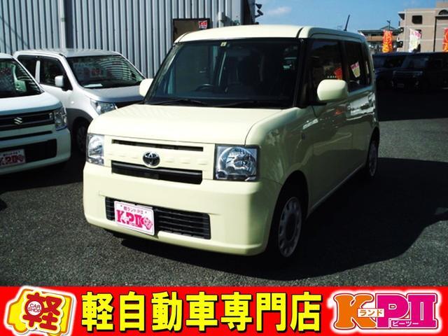 トヨタ X 社外ナビ ETC エコアイドル キーレス 盗難防止システム フルフラット ABS 電動格納ミラー