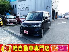 軽自動車39.9万円専門店 KランドPII  パレットSW リミテッドII