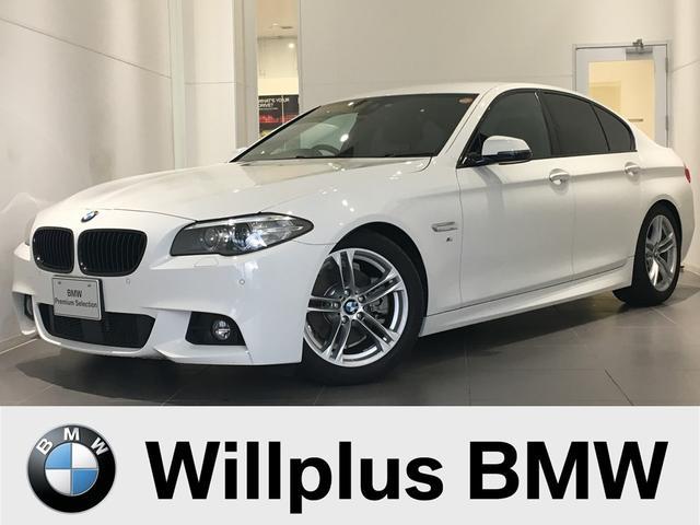 BMW 523d Mスポーツ禁煙 アクティブクルーズコントロール