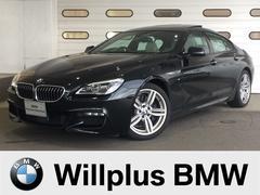 BMW640iグランクーペMスポーツ デモカー禁煙 白革サンルーフ