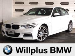 BMW330e Mスポーツアイパフォーマンス1オーナー禁煙19AW