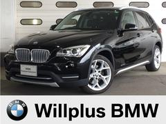 BMW X1sDrive 18i xライン 1オーナー SDナビTV