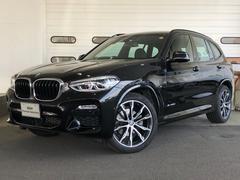 BMW X3xDrive 20d Mスポーツ 黒革 1オーナー禁煙