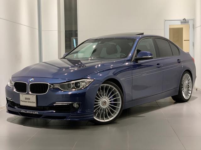 BMWアルピナ ビターボ リムジン 左H サンルーフ 黒革 ハーマンカードン