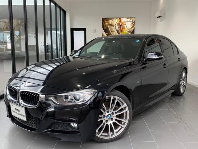 BMW 320i Mスポーツパッケージ 1オーナー 19アルミ
