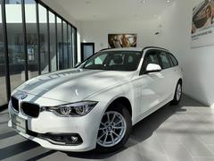 BMW318iツーリング