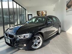 BMW318iツーリング Mスポーツ