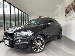 BMW X6xDrive 35i Mスポーツ 電動サンルーフ ACC