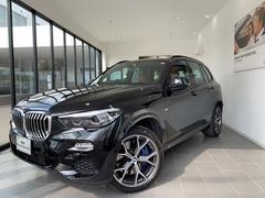 BMW X5xDrive 35d Mスポーツ サンルーフ エアサス
