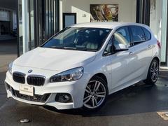 BMW225i xDriveAT Mスポーツ 衝突軽減ブレーキ