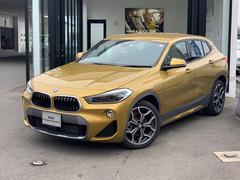 BMW X2sDrive 18i Mスポーツ 車線逸脱警告 LEDライト