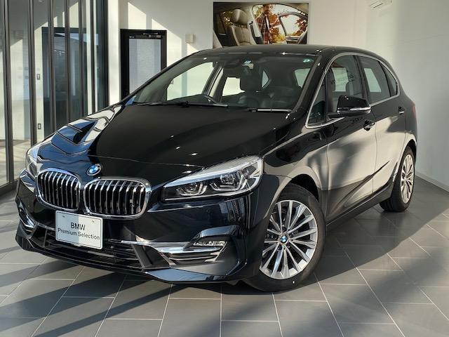 BMW 218dアクティブツアラー ラグジュアリー 弊社デモ黒革電動純正ナビオートトランク