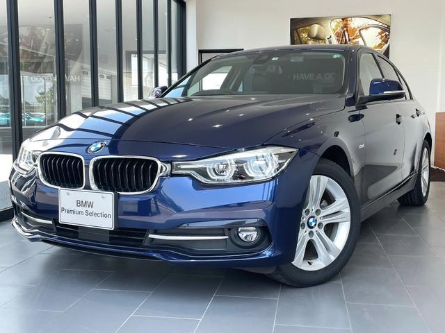 BMW 3シリーズ 320i スポーツ 後期LCIモデル ACC 純正HDDナビ バックカメラ スマートキー スポーツシフト LED