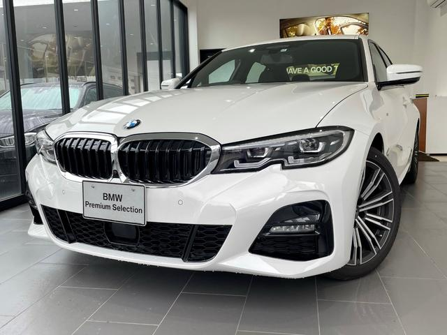 BMW 320i Mスポーツ 現行モデル 純正HDDナビ ACC バックカメラ スマートキー