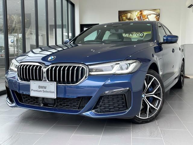 BMW 5シリーズ 530e Mスポーツ 弊社デモカー 現行モデル ベージュレザー 純正HDDナビ スマートキー コンフォートシート ACC HUディスプレイ