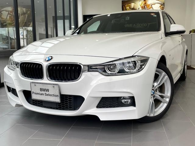 BMW 320i Mスポーツ 後期LCIモデル 純正HDDナビ バックカメラ スマートキー ACC PDC LED 18インチAW