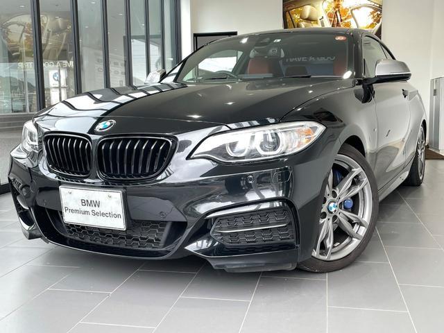 BMW 2シリーズ M240iクーペ 赤レザーシート ワンオーナー 純正HDDナビ ブラックキドニー バックカメラ PDC スマートキー 直列6気筒モデル