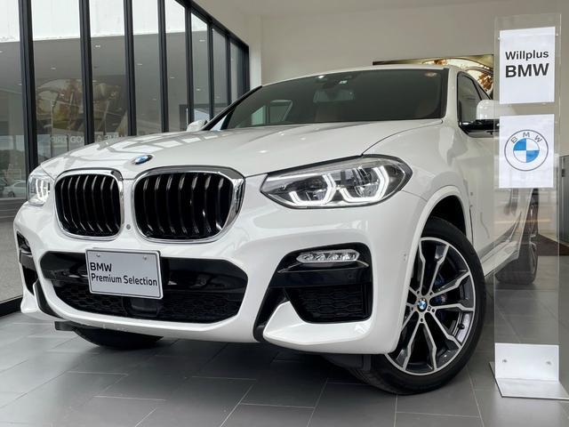 BMW xDrive 30i Mスポーツ 茶レザーシート HUディスプレイ 20AW スマートキー アラウンドビュー TVチューナー HDDナビ